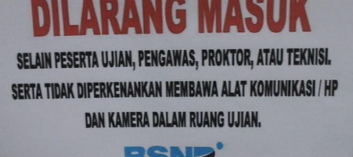 Ujian Sekolah Berstandar Nasional Tingkat Provinsi Daerah Istimewa Yogyakarta